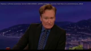 Джейми Дорнан в шоу Conan (полное интервью)// русские субтитры