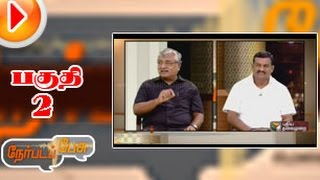 Nerpada Pesu:Is Diwali a festival that unifies the country? Part02