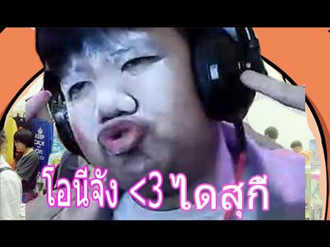 (MAD) Himouto Coo maru Chan OP ❤❤❤❤❤❤ ( ล้อเลียน Grean Gamer)