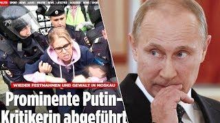 «Путин боится народа»: немецкая пресса — о протестах в Москве