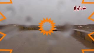 أمطار حوطة سدير يوم الجمعة 1 / 3 / 1440هـ