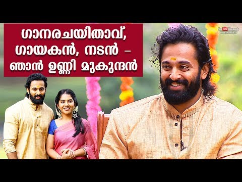 Chat with Actor Unni Mukundan | Ponnonaniravil Unni Mukundan