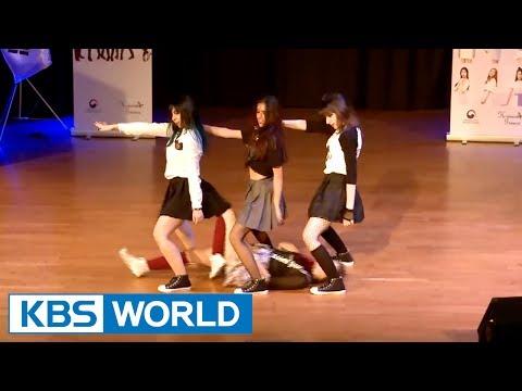 Preliminary Winners of 2017 K-POP World Festival : SPIRITS (Greece)