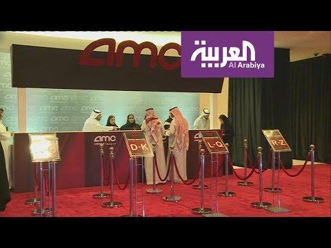 العربية تبث مباشرة من داخل أول صالة سينما في الرياض  - نشر قبل 23 ساعة
