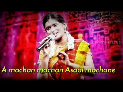 Tamil Love Status|| Eppathan Varuveenga Ullam Eenguthu Song Status || 👇subscribe And Comments