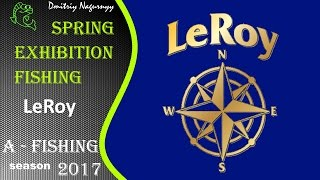 Выставка рыбалка 2017.  LeRoy.(, 2017-03-17T15:22:16.000Z)