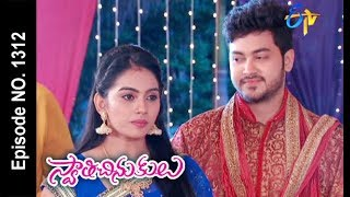 Swathi Chinukulu | 16th November 2017 | Full Episode No 1312 | ETV Telugu
