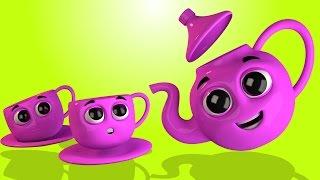 Я немного чайник | 3D потешки | 3D Nursery Rhyme For kids | I am a Little Teapot