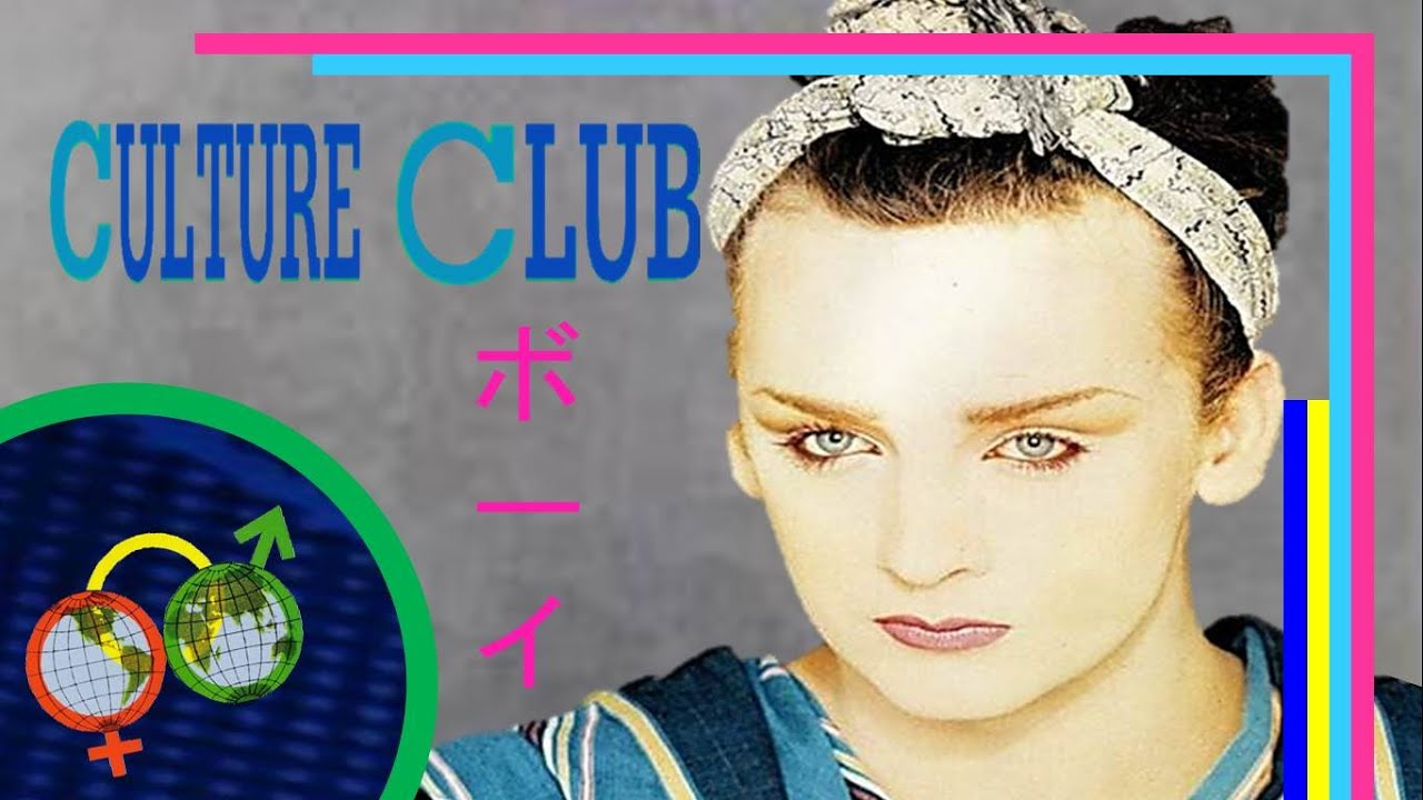 Culture club song lyrics
