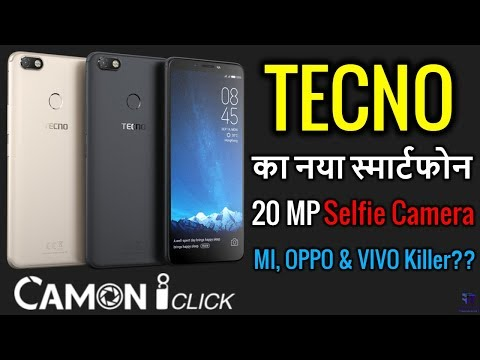 Tecno Camon i CLICK | Tecno का नया स्मार्टफोन | Specifications | Full Features Detail