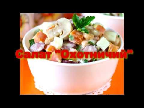 Окрошка: Рецепты окрошки на квасе, кефире, сыворотке