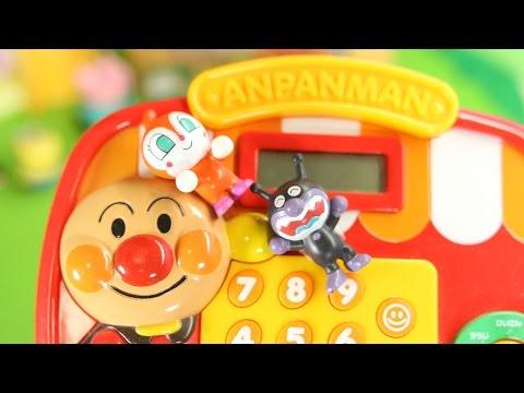 アンパンマンおもちゃアニメ アンパンマンレジスターでスキャンしよう!