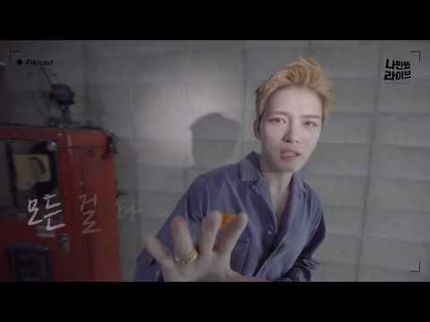Kim Jaejoong - You Know What?  [김재중 - 그거 알아?]  Pikicast MV .avi