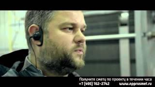 Обучение на заводе НПП РУСМЕТ совместно с партнерской компанией We R.SUPPLY