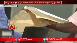1 Crore Worth Stamps Scam In Registration Office At Adilabad | NTV