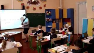 Фрагмент уроку української мови у 2 класі