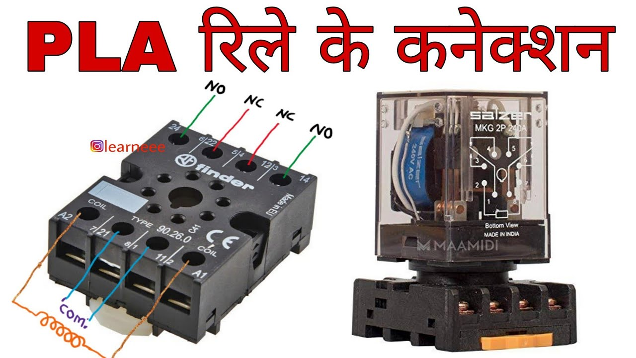 8 Pin PLA Relay Connection in Hindi (PLA Relay) - YouTube