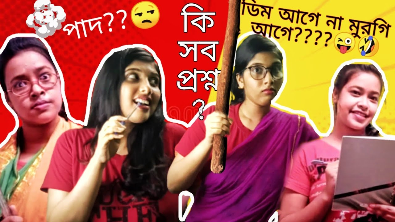Download types of students in online classes 🧐  snehadree vlog ❤️