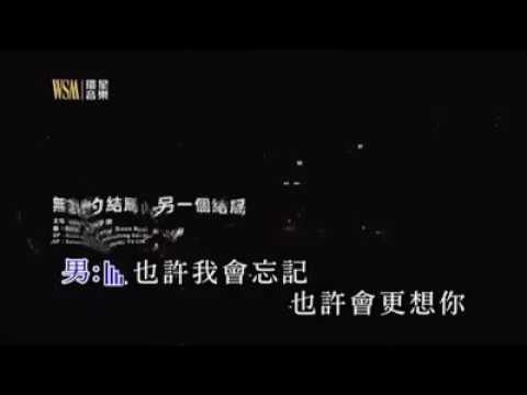 Duet keren !! Wu yan de jie ju - ling yi ge jie ju- luo shi feng and lin shu rong (concert 2016)