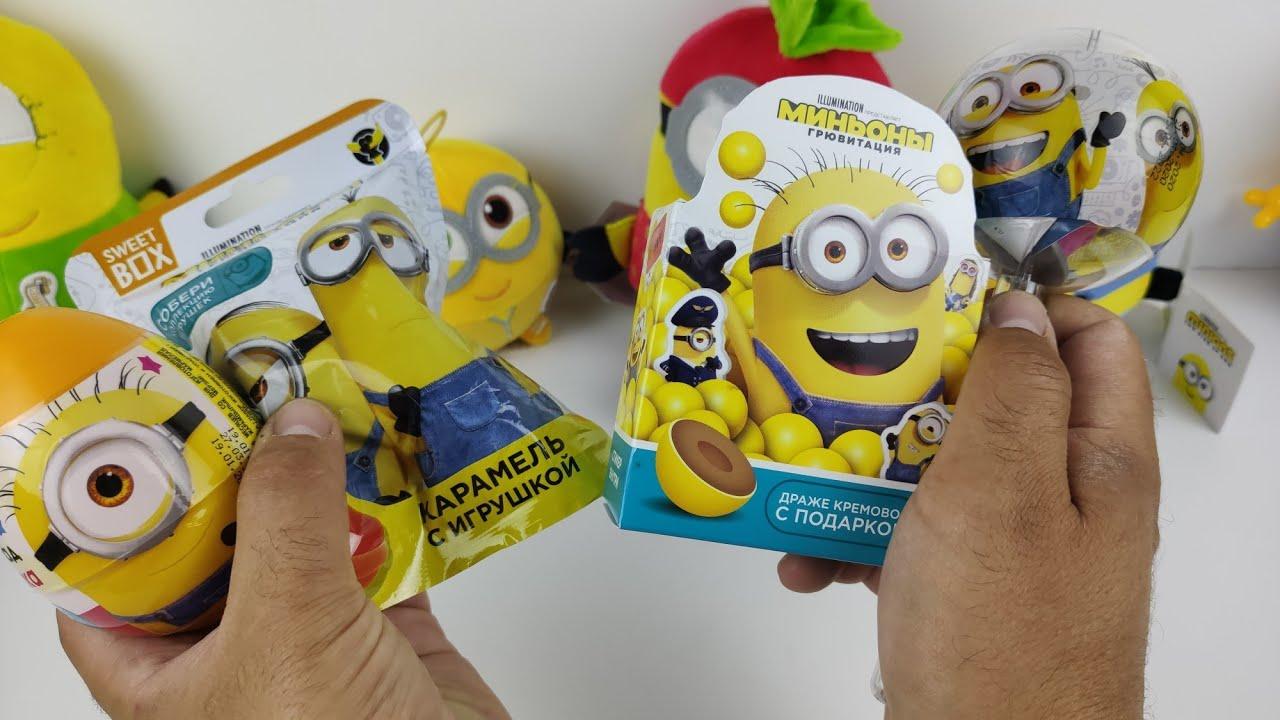 Битва МИНЬОНОВ! Какие игрушки КРУЧЕ/ сладкие сюрпризы игрушки!