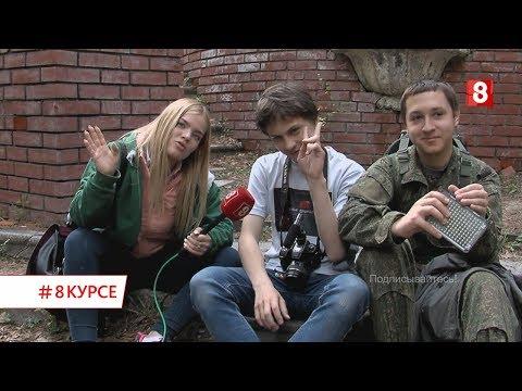 татьяна знакомства новосибирск 22