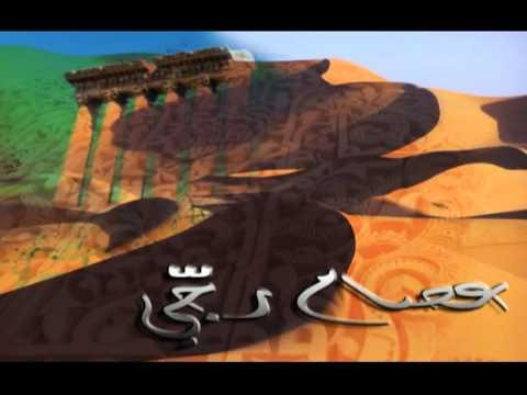 Issam Rajji - lagetek weddinye leyl عصام رجّي ـ لاقيتك والدنيا ليل