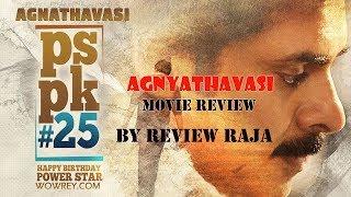 Agnyathavaasi Genuine Movie Review || by Review Raja || Power Star Pawan Kalyan || Trivikram