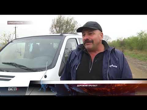 Дорожній протест на межі Калуського та Галицького районів