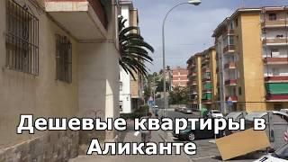 видео Где найти самую дешевую недвижимость в России у моря