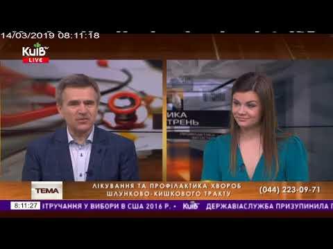 Телеканал Київ: 14.03.19 Поради лікаря 08.00