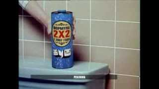 Оформление 2x2 - Далее реклама (лето 2012)(, 2013-10-18T15:17:10.000Z)