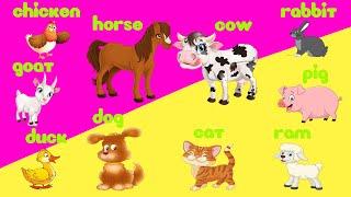 Английский для детей | Учим животных на английском языке | Домашние животные для детей