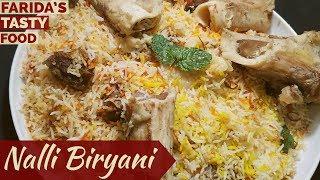 Nalli Biryani-how to make delicious nalli biryani - hindi/urdu