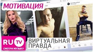 Оксана Самойлова, Олег Майами  Новости Инстаграма  Виртуальная правда #459