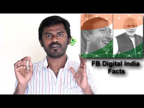 Truth about Facebook digital india project in tamil by tntalkies