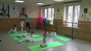 ECARTE.RU Открытый урок по хореографии для детей от 5 6 лет