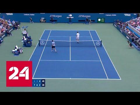 Российский теннисист Даниил Медведев вышел в полуфинал US Open - Россия 24