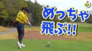 いつもコメントと高評価  をありがとうございます。 チャンネル登録はこちら→ https://goo.gl/AJzs6k ♧今日のゴルフ動画 今回は美人ゴルファー、中島親子とラウンドしました ...