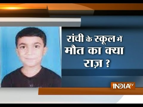 Ranchi Student's Death: CCTV Footage Reveals Truth Behind Vinay's Death