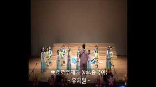유치원-뽀로로노래 (2012년 부안초등학교 학예회)
