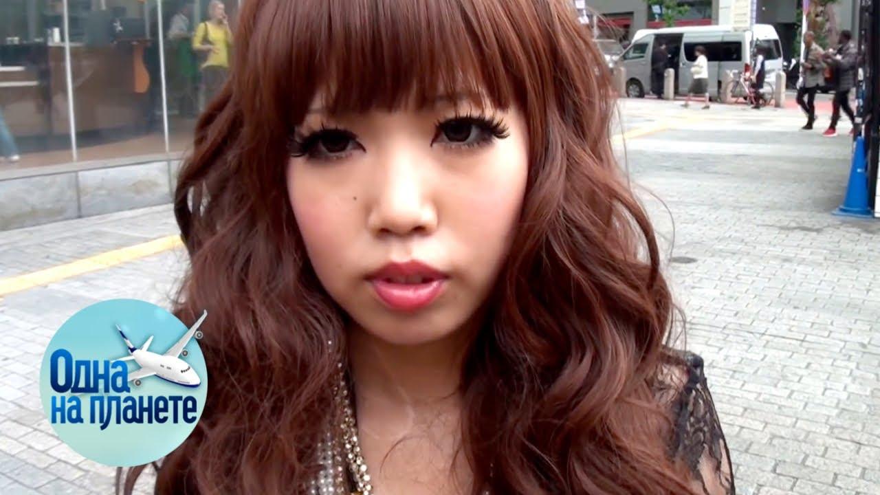Япония Фильм 1 Одна На Планете Моя Планета Youtube