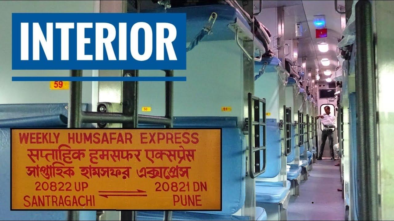 INTERIOR & FACILITIES : 20821 Pune - Santragachi Humsafar Express | Indian  Railways