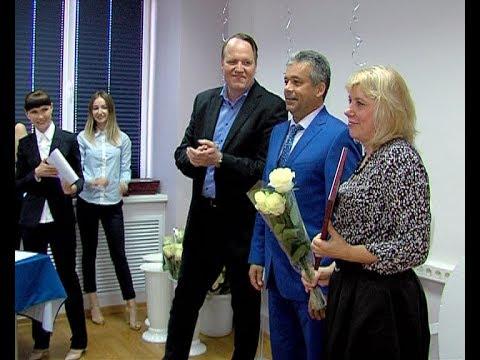 Вадим Жерздев поздравил с Днем химика специалистов «Проктер энд Гэмбл Новомосковск»