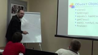 Java для начинающих программистов. Часть 4