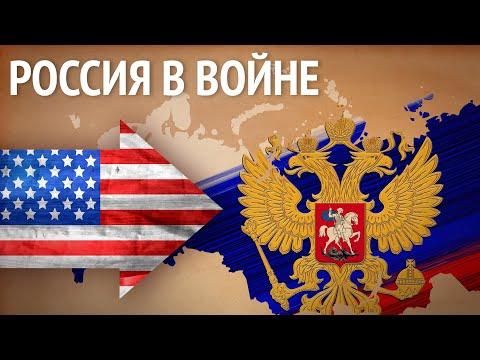 Россия в войне. Отечество в опасности Обращение Александра Владимирова к Владимиру Путину