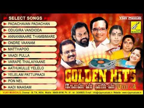 Tamil Hit Film Songs | Juke Box | Vol 4 | Malayasia Vasudevan, Gangai Amaran, Sasi Rekha, Deva