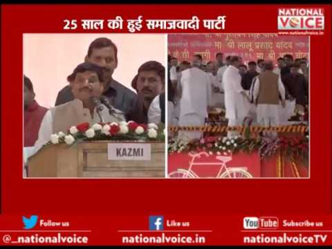 SP silver jubilee: No aspirations of becoming chief minister, says Shivpal Singh Yadav