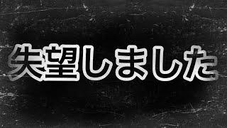 リリフレ #ゆるゆり.