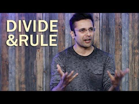 Divide and Rule - By Sandeep Maheshwari (Hindi)