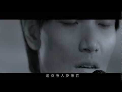 楊宗緯[那個男人]完整版高畫質MV